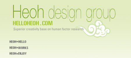 Heoh Design Group
