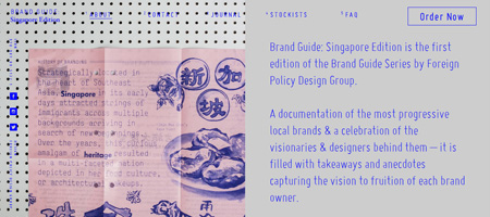 Brand Guide: Singapore Edition